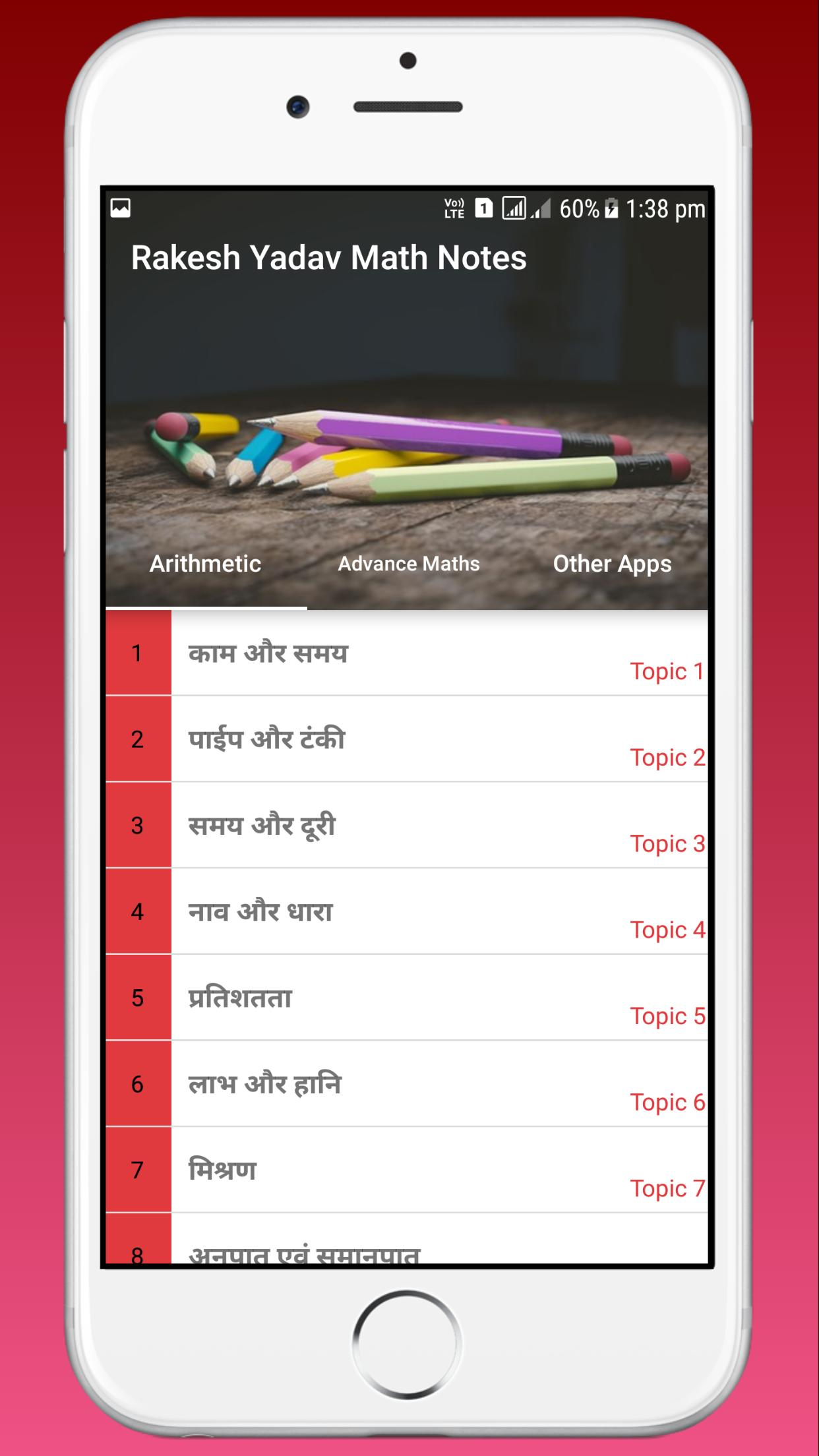 Rakesh Yadav Class Notes of Maths in Hindi Offline for Android - APK