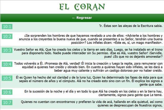 El Coran screenshot 5