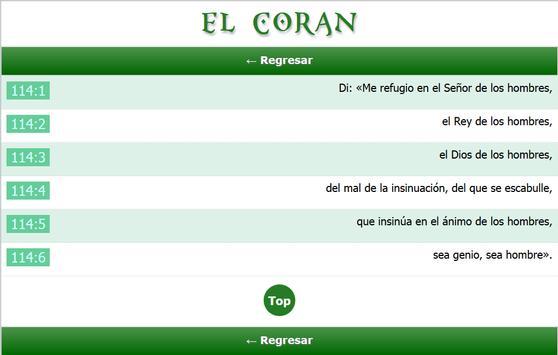 El Coran screenshot 7