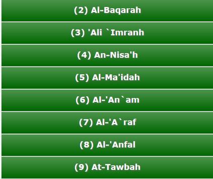El Coran screenshot 3