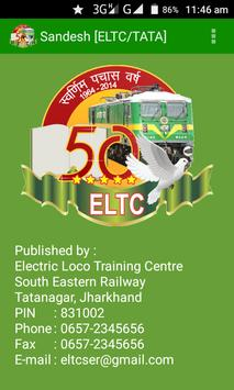 Sandesh ELTC TATA screenshot 8