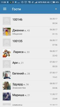 Love_Radar - meet, chat, friends around apk screenshot
