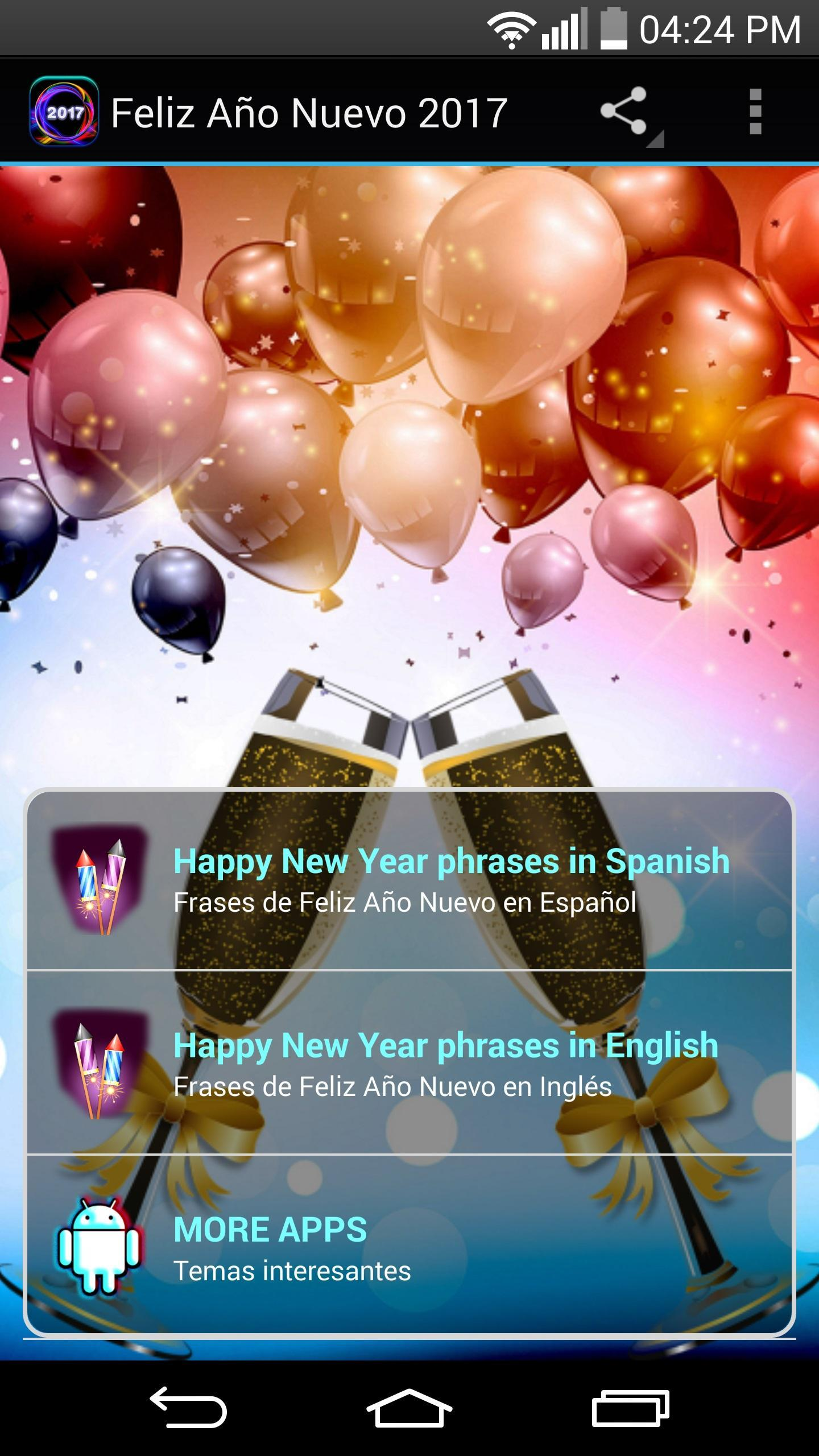 Feliz Año Nuevo 2017 For Android Apk Download