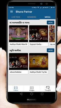 Bhuva Parivar screenshot 4