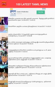 Tamil News Headlines Top 100 poster