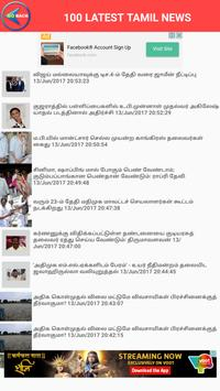 Tamil News Headlines Top 100 apk screenshot