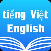Vietnamese English Dictionary & Translator Free icon