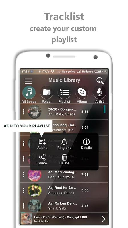 Fx music player equalizer apk download free music audio app fx music player equalizer apk screenshot ccuart Images
