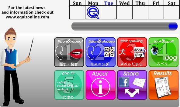 EQ Vocabulary lite 英単語力UP screenshot 3