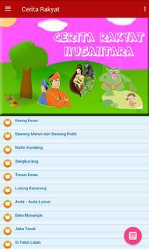 CERITA RAKYAT NUSANTARA BARU screenshot 2