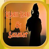 KUMPULAN KISAH NABI & SAHABAT icon