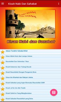 KUMPULAN KISAH NABI & SAHABAT poster