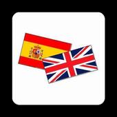 Traductor de Inglés Gratuito - Español a English icon