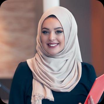 موقع تعارف اجانب مسلمين