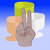 El enigma de la mano derecha icon