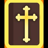 Slujbele Ortodoxe icon