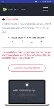 Cryptography screenshot 3