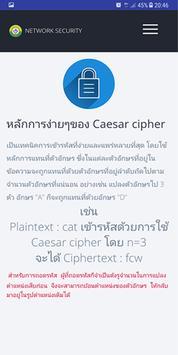 Cryptography screenshot 1