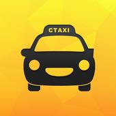CTaxi - Taxi App icon