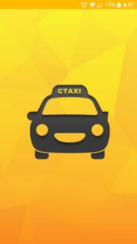 CTaxi - Taxi App poster