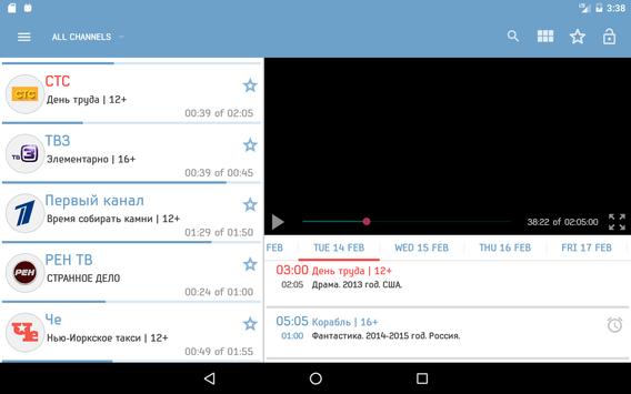 OttPlayer screenshot 8