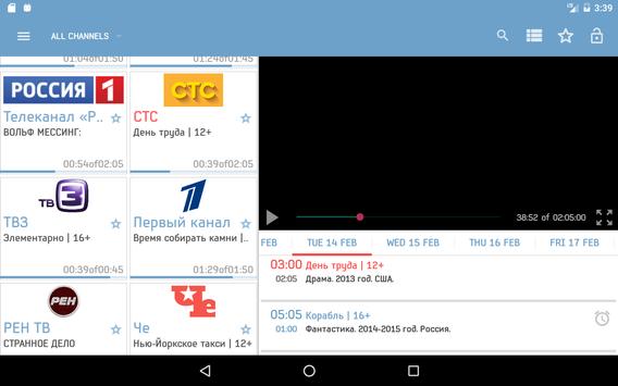 OttPlayer screenshot 9