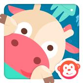Hide & Seek 2 English for kids icon