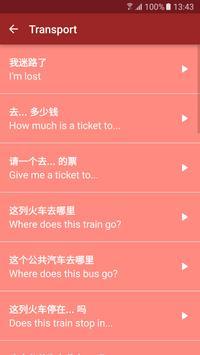 Chinese Translator apk screenshot