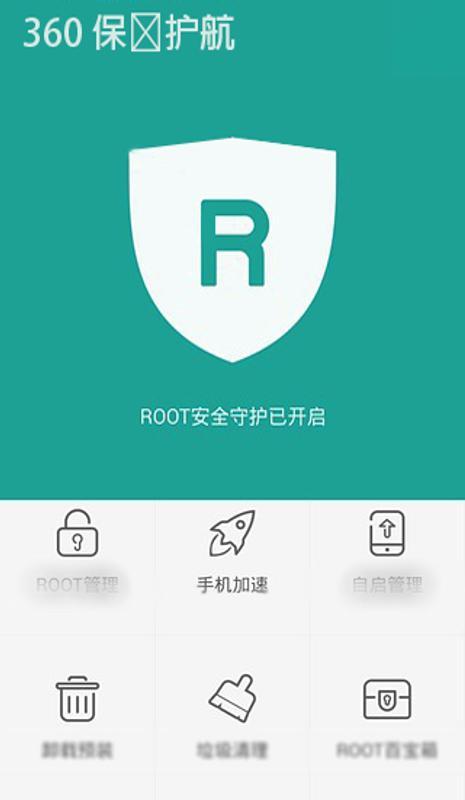скачать perm root на андроид