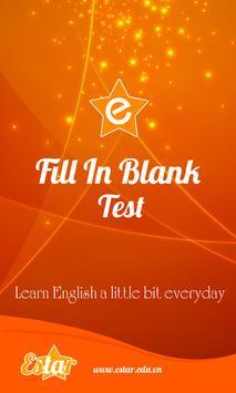 Fill In Blank Test screenshot 3