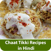 Chaat Recipes icon