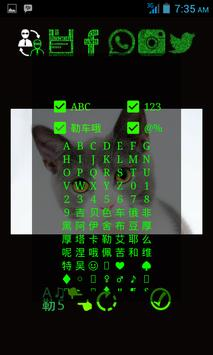 ASCII Photo screenshot 1
