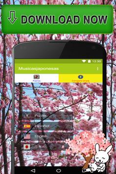 Japanese songs screenshot 8