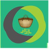 cafe bazaar icon