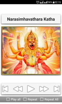 Narasimha Songs screenshot 13