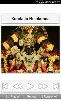 Narasimha Songs Telugu apk screenshot