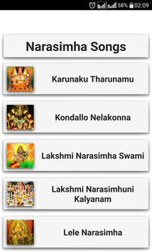 Narasimha Songs screenshot 1