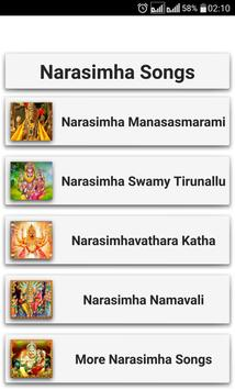 Narasimha Songs screenshot 3