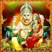 Narasimha Devotional Songs Telugu icon