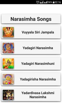 Narasimha Devotional Songs Telugu apk screenshot