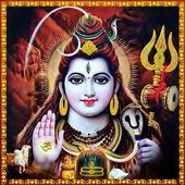 Rudram Namakam Chamakam icon