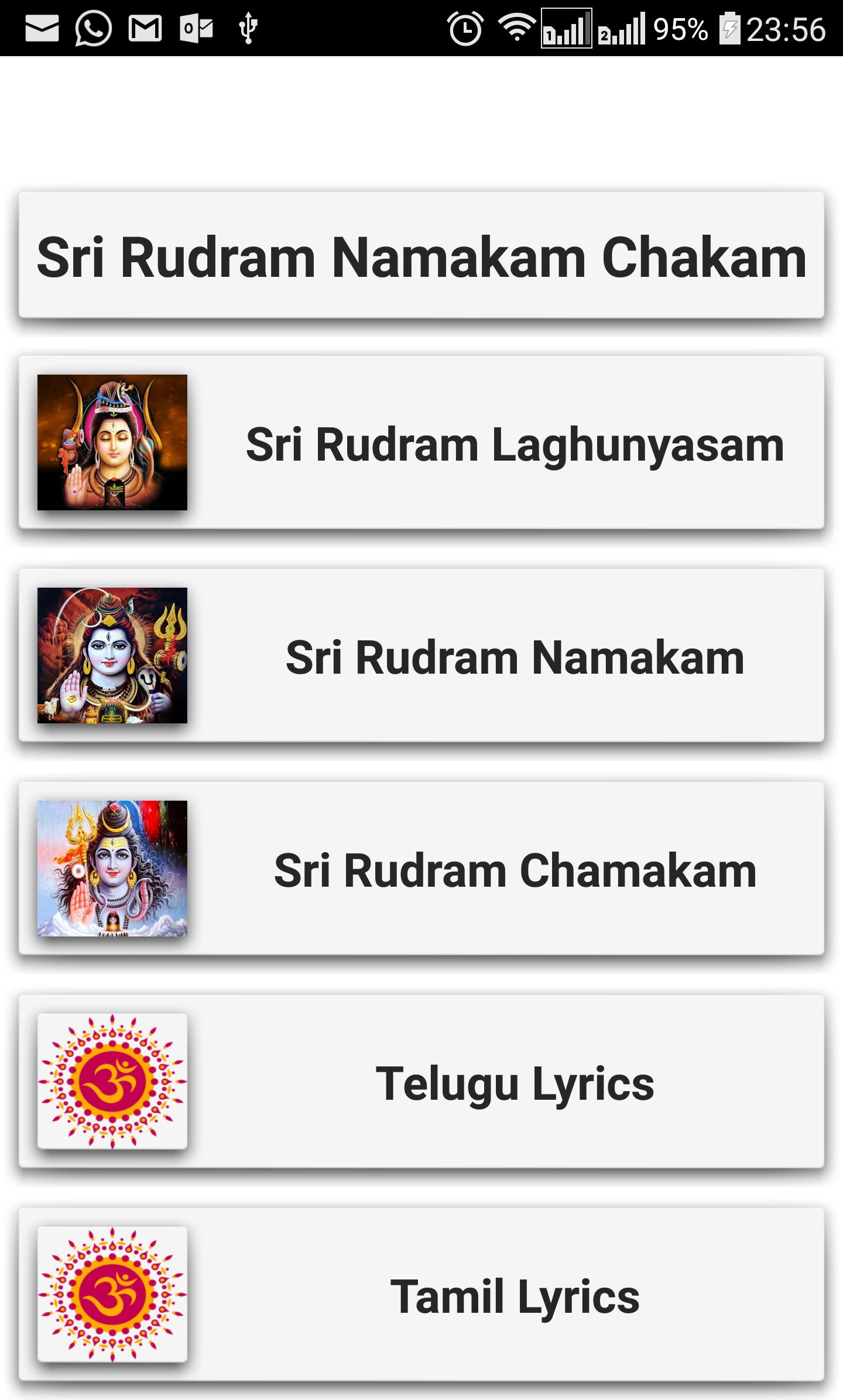 Chamakam lyrics
