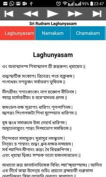 Rudram Namakam Chamakam screenshot 11
