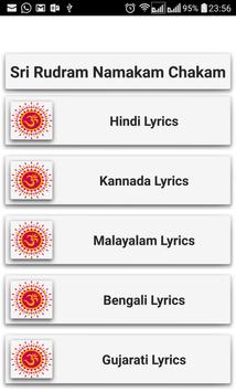 Rudram namakam chamakam for android apk download rudram namakam chamakam poster rudram namakam chamakam screenshot 1 fandeluxe Images