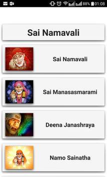 Sai Baba Namavali poster