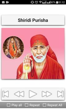 Sai Baba Namavali screenshot 7