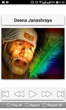 Sai Baba Namavali screenshot 4