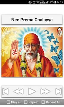 Sai Baba Songs screenshot 11