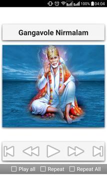 Sai Baba Songs screenshot 18