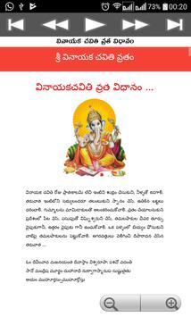 Vinayaka Chavithi Vratam apk screenshot